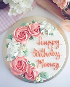 How about a lovely rosette cake for the woman who sacrificed her everything for . - How about a lovely rosette cake for the woman who sacrificed her everything for you? Birthday Cake For Women Simple, Birthday Cake For Mom, Birthday Cake With Flowers, Simple Birthday Cakes, Simple Birthday Cake Designs, Birthday Ideas, Women Birthday, Cake Flowers, Flower Cakes