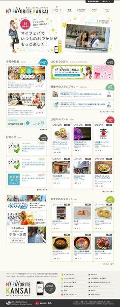 cute - The website http://www.my-fav.jp courtesy of @Pinstamatic (http://pinstamatic.com)