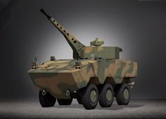 Brazilian ARES to field test its newly developed 30 mm TORC30 (RWS)   Military and Commercial Technology