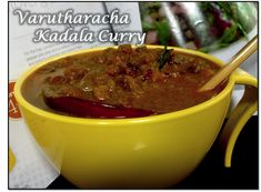 Varutharacha Kadala Curry / Chickpea curry | D' food couture Small Tomatoes, Chickpea Curry, Chickpea Recipes, Curry Leaves, Fennel, Thai Red Curry, Fries, Soup, Beef