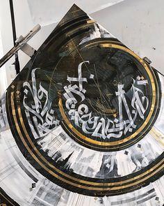 Calligraphy by Pokras Lampas ( Caligraphy Wallpaper, Typography Alphabet, Font Art, Trending Art, Bright Art, Arabic Calligraphy Art, Types Of Lettering, Street Art Graffiti, Islamic Art