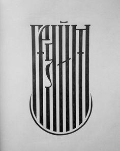Грайм / Grime #каллиграфия #леттеринг #кириллица #вязь #calligraphy #lettering #art #handlettering #design #typography #sketch #drawing #script #sketchbook #typedaily #typegang #thetypedaily #vyaz #pencildrawing #pencil #pencildrawing #pentel #pentelpencil #graphgear #typespire #handmadefont #ruslettering #thedailytype