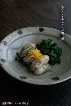 唐津平鉢・中村恵子 Vegetarian Dim Sum, Japan Fashion, Culinary Arts, Japanese Food, Food Photography, Food Porn, Turkey, Hairstyle, Ceramics