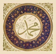 MWC NU WERU: 9 Mimpi Rosululloh SAW  Daripada Abdul Rahman Bin ...