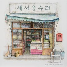 Small grocery store Colored Pencil Drawing
