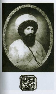 Imâm Shâmil Ad Daghistânî Al Naqshbandi Rahmatullahi 'alayh