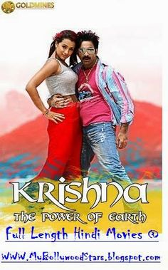 #KrishnaThePowerOfEarth - Enjoy Krishna - The Power of Earth superhit Hindi dubbed movie starring #RaviTeja and #Trisha exclusively on #MyBollywoodStars #HindiMovies #HindiDubbedMovies #IndianMovies #BollywoodMovies #HindiActionMovies #HindiComedyMovies