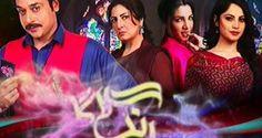 Rang laaga Episode 2 full 18th March 2015, Ary Digital Pakistani Drama Rang laaga Episode 2 online 1...