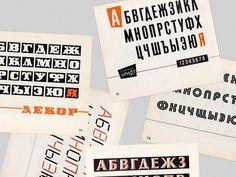 Cyrillic Font Samplers (x5)