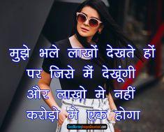 attitude wala dp
