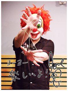 SEKAI NO OWARI - DJ LOVE