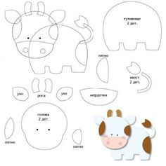 Making Your Own Plushies: Felt Toys - So Crafty Felt Animal Patterns, Felt Crafts Patterns, Felt Crafts Diy, Felt Diy, Stuffed Animal Patterns, Quiet Book Templates, Felt Templates, Applique Templates, Applique Patterns