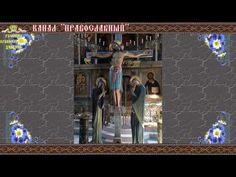 ☦ БОЖЕСТВЕННАЯ ЛИТУРГИЯ В СРЕТЕНСКОМ МОНАСТЫРЕ В НЕДЕЛЮ КРЕСТОПОКЛОННУЮ ...