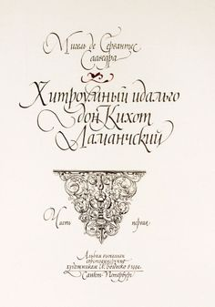 My Greek Calligraphy On Typography Served Tipograf A