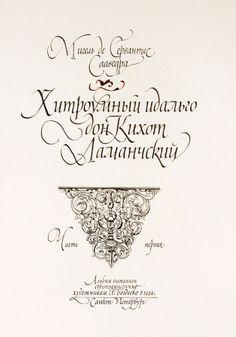 БОГДЕСКО Илья Трофимович 1923—2010