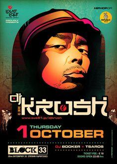 dj krush poster amazing