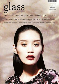 Ming Xi – Glass Magazine Fall 2012