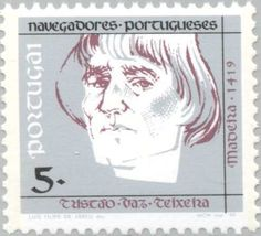 Stamp: Tristão Vaz Teixeira (Portugal) (Navigators) Mi:PT 1819,Sn:PT 1842,Yt:PT 1795,Afi:PT 1933
