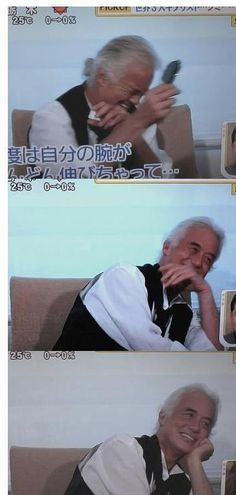 Jimmy Page on Japanese TV program called Shu-ichi. Would love to know what was so funny;)