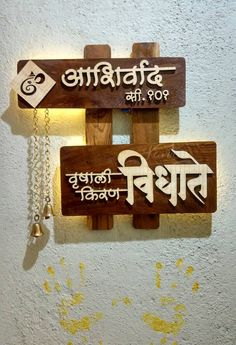 Handcrafted Name Plate With Dhokra Warli Design Inspiration Images