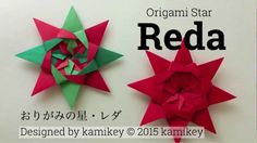 クリスマスオーナメント★折り紙の星・レダ Origami Star Reda