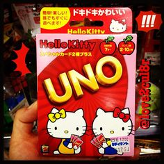 #japan #uno #game #hellokitty #sanrio #kitty #love #collection #cute #kawaii #iphone4sonly #igdaily #instakitty #hellokittyaddict #hellokittylove #dailyphoto #loveit #photooftheday #hellokittylife #ilovehellokitty #hellokittyjunkie #hellokittyforever #hellokittyimage #hellokittylife #hellokittyfans #myhellokitty #limited #hellokittyimg