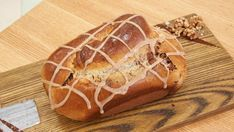This sweet, snack-worthy loaf helped Colin win Star Baker on Bread Week. Star Baker, Braided Bread, Instant Yeast, Apple Butter, How To Make Light, How To Make Bread, Chocolate Recipes, Bread Recipes, A Food