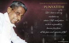 Param Pujya Dada Bhagwan's Punyatithi Param Pujya Dada Bhagwan left his #mortal #body on 2 January 1988, but His #death was in complete #Samadhi – free of any #suffering, #attachment, and #pain, and with complete inner #bliss. He is still alive in the #hearts of millions of people around the #world. To learn more please visit: goo.gl/ugLRrc