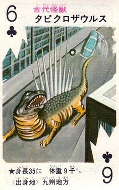 Lizard kaiju playing card weird japan