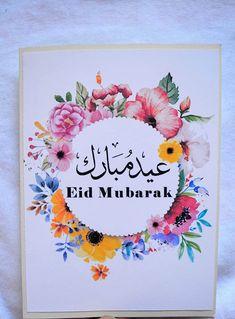 Handmade Set Of 5 Eid Mubarak Cards Arabic Eid Mubarak Messages, Eid Mubarak Images, Eid Mubarak Wishes, Eid Mubarak Greetings, Happy Eid Mubarak, Eid Greeting Cards, Eid Mubarak Greeting Cards, Eid Cards, Happy Eid Wishes
