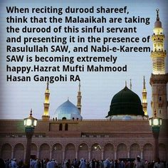 When reciting #durood shareef, #Islam