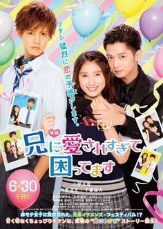 El Manga Ani ni Aisaresugite Komattemasu también tendrá serie live-action para televisión.