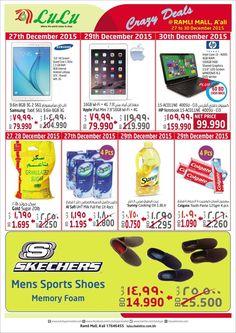لولو البحرين عروض 27 ديسمبر حتى 30 ديسمبر 2015 Crazy Deals