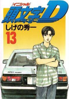 Initial D (Volume) - Comic Vine Manga Covers, Comic Covers, Apex Twin, Manga Art, Manga Anime, Anime Art, Initial D Car, Ae86, Japan Cars