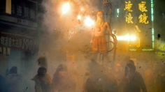 The Bombing of Master Han Dan is a festival in Taitung, Taiwan on the day of the lunar calendar. Old Names, Effigy, Firecracker, Beautiful Islands, Hot Springs, Taiwan, Dan, Photography, Fotografie