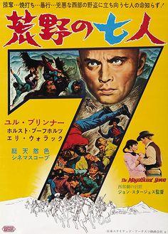 Los siete magníficos (1960) Título original: The Magnificent Seven (EE.UU.) Género: Películas > Western / Aventura / Drama Director: John Sturges. Duración: 128 minutos.