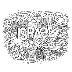 Vector Art : Israel hand lettering and doodles elements background