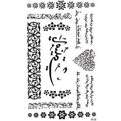 King Horse Arabic Heart Flowers Temporary Tattoo Black ** Learn more by visiting the image link. (This is an affiliate link) #Makeup