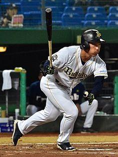Masataka Yoshida - Wikipedia Nippon Professional Baseball, Orix Buffaloes, Nationals Baseball, The Outfield, Coaching, Baseball Cards, Sports, Military, Play