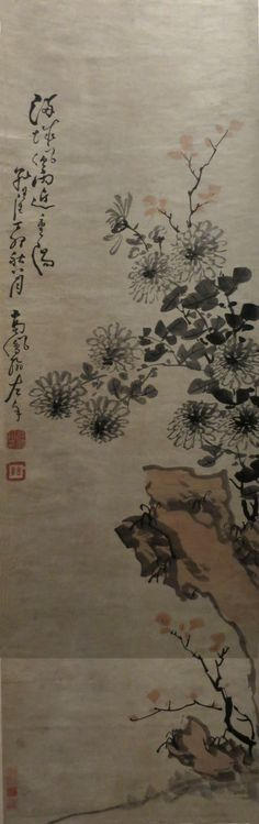'Chrysanthemums_and_Rock'_by_Gao_Fenghan