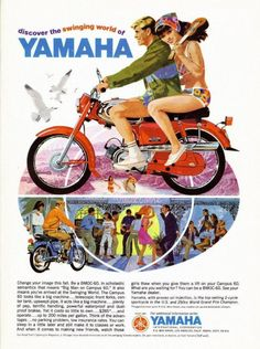 1988 - Vintage Ads!