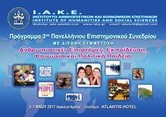 ΠΡΟΓΡΑΜΜΑ 3ου ΣΥΝΕΔΡΙΟΥ ΙΑΚΕ 2017 Social Science, Atlantis, Website, Social Studies