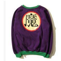 Dragon Ball Z Master Stars Piece MSP Super Saiyan hero Unisex cosplay Baseball Jack costume hoodie coat jacket baseball uniform