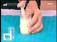 Δήμητρα Γουλά - Θαυματουργή κρέμα με 4 υλικά - ΣΟΥ ΚΟΥ - Ant1 - YouTube Glass Of Milk, Drinks, Tips, Youtube, Drinking, Beverages, Drink, Youtubers, Beverage