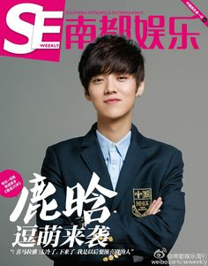 OMFG! this guy really?!..what's with that f*cking smug Lu?!..i cannot..gahhh!!!