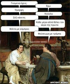 Ancient Memes, Funny Quotes, Lol, Baseball Cards, Movies, Movie Posters, Greeks, Fictional Characters, Humor