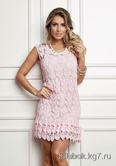 Нежное платье из  Бразилии