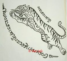 tiger yant tattoo - Google Search