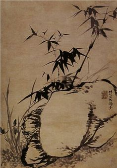 Orchids, bamboo, rock, by Shitao Ink and wash painting. Rocks painted by Wang Hui Qing Dynasty The Metropolitan Museum of Art, New York Chinese Landscape Painting, Korean Painting, Japanese Painting, Chinese Painting, Landscape Paintings, Bamboo Art, China Art, Traditional Paintings, Japan Art