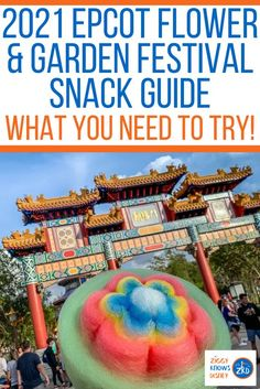 In this post from Ziggy Knows Disney, we are going to share our Top 21 Best Snacks at Flower and Garden including the best food and drinks, savory and sweet. Some of these options are brand new in 2021, while others are returning favorites from past years. Read here to learn all the details. Disney World Secrets, Disney World Food, Disney World Restaurants, Walt Disney World Vacations, Disney World Tips And Tricks, Disney Tips, Disney Planner, Disney Vacation Planning, Disney Dining Tips